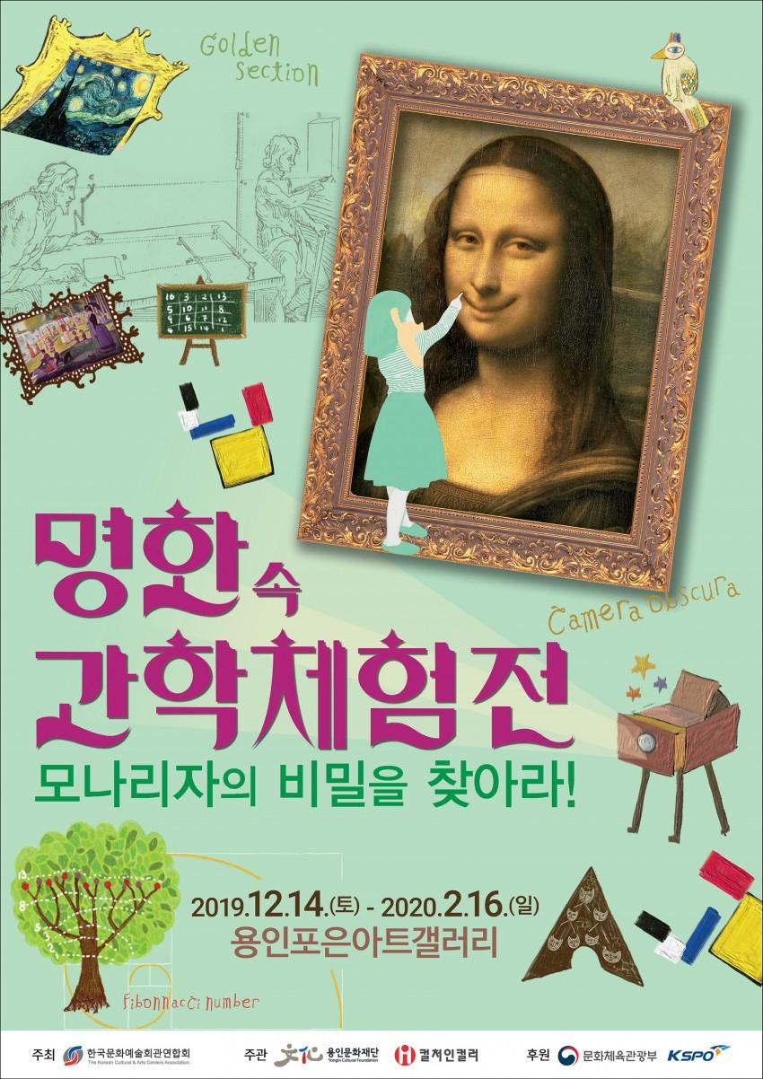 포스터_191001-01.jpg