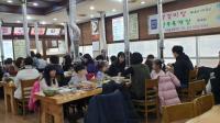 주석 2020-01-15 222340.png