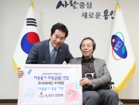 주석 2020-02-13 160852.png