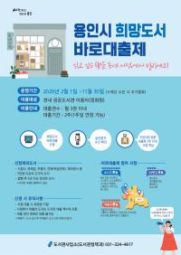 주석 2020-02-17 131151.png