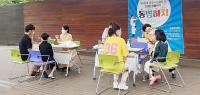 주석 2020-07-14 224015.png