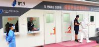 주석 2020-07-15 222626.png