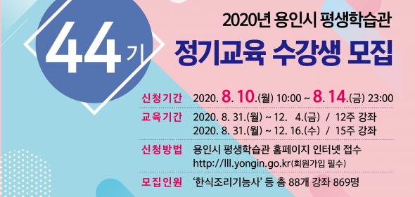 주석 2020-08-07 215235.png